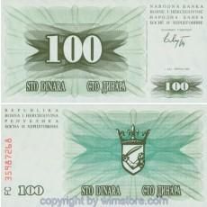 SG10045