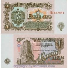 SG11085