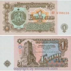 SG11089