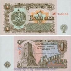 SG11090