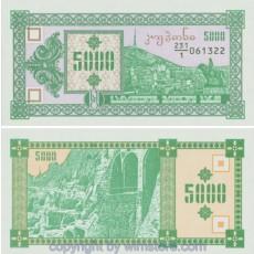 SG20420