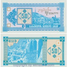 SG20426