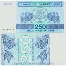 SG20432