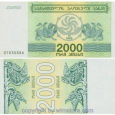 SG20433
