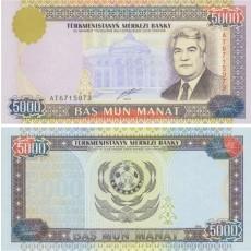 SG25009