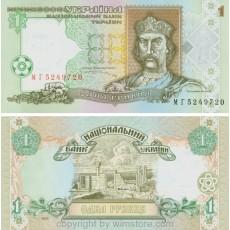 SG25152