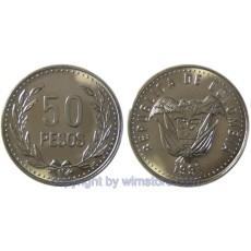 SM19361
