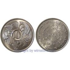 SM19382, 1968, 1971, 7,85g